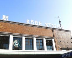 Kobe_Station__Kobe___Flickr_-_Photo_Sharing_